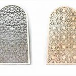 Panouri decorative cu motive islamice